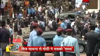 Watch: Memorable moments from PM Modi's Nepal visit