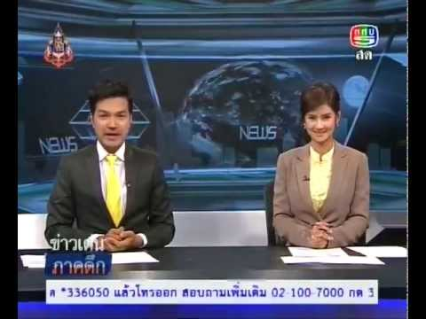 Thai Tims on Thai TV News CH 5