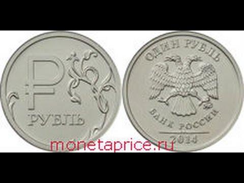 Русский Нумизмат Каталог монет Каталог монет