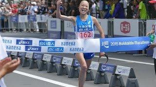 音声無しです。 2015北海道マラソン女子にて、初マラソンで初優勝の岡田...