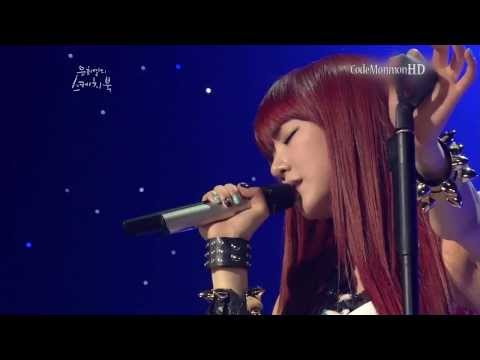 Rolling In The Deep cover by tiffany snsd