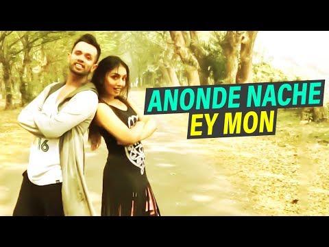 ANONDE NACHE EY MON | Ridy Sheikh & Adz Shams Dance Cover