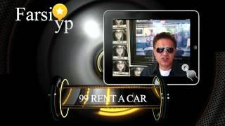 99 Rent A Car