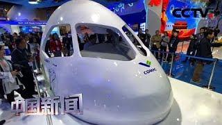 [中国新闻] 带你逛进博 探访进博黑科技 感受轻松生活 | CCTV中文国际