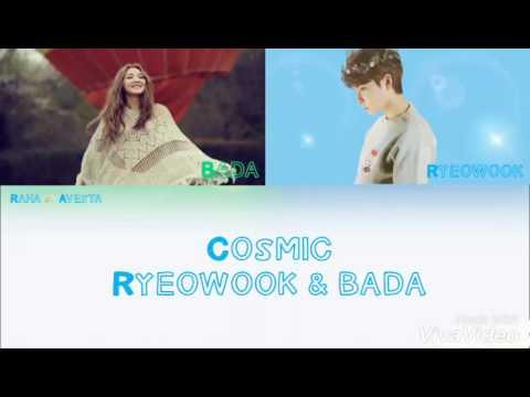 [STATION] Ryeowook- Bada -바다 X 려욱_Cosmic_[Color Coded Lyrics] (ENG/ROM/HAN)