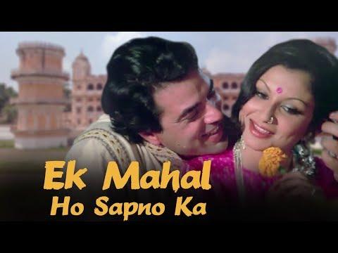 Ek Mahal Ho Sapno Ka (Title Song) - Mohammed Rafi & Lata Mangeshkar | Dharmendra, Sharmila Tagore