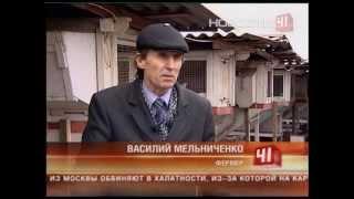 Василий Мельниченко: кто мешает жить на селе