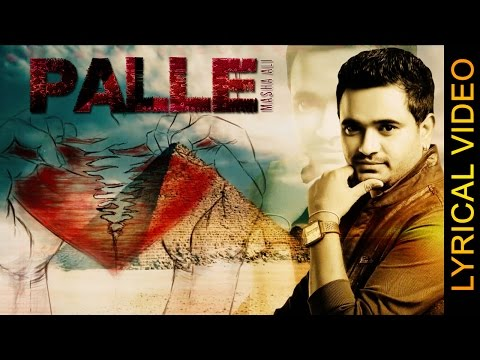 PALLE || MASHA ALI || LYRICAL VIDEO || New Punjabi Sad Songs 2016
