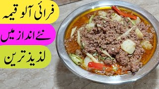 Special Aloo Keema Recipe. Fry Aloo Keema Ak New Andaz Mein  By Ijaz Ansari.