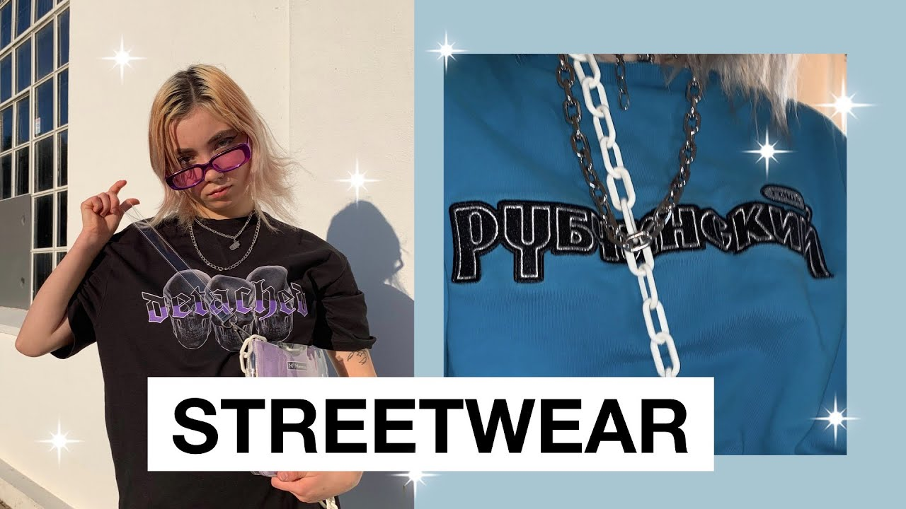 [VIDEO] - Streetwear Lookbook ?⚡️ 1