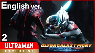 """[ULTRAMAN] Episode2 """"ULTRA GALAXY FIGHT:NEW GENERATION HEROES"""" English ver. -Official-"""
