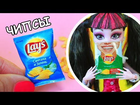 Фото Лучшие чипсы для кукол полимерная глина мастер класс анна оськина