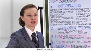 видео Арбитражный процесс | Арбитражный суд Мурманской области