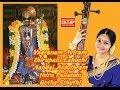 Aandal Astothram Vaaranam Aayiram video