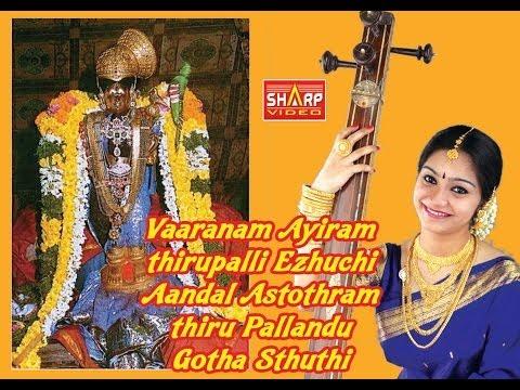 Aandal Astothram Vaaranam Aayiram