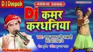Saiya Tut Gail Kamar kardhaniya na Bhojpuri DJ Remix Song Dj Deepak Sultanpur #Aarush4kofficial