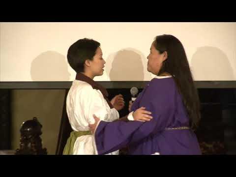 IHPP Event - Inuit Throat Singers