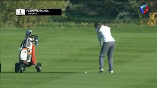 Кубок губернатора Ростовской области по гольфу