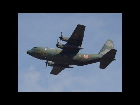 Japan's C 130H, Japan Air Self-Defense Force,Japan Air Power Military