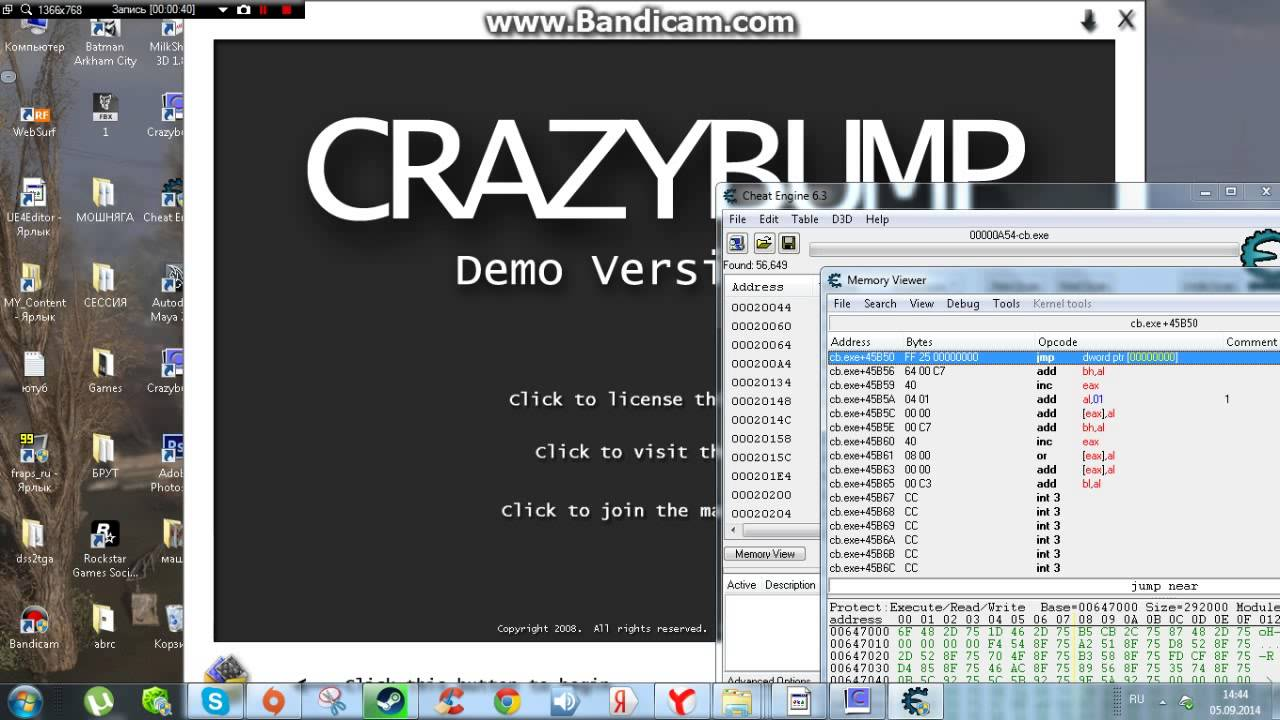 crazybump crack 1.22