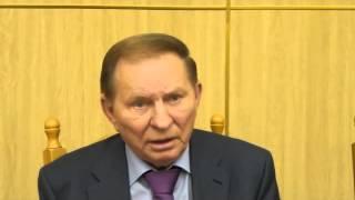 Кучма: говорить нужно с Путиным - другие ничего не решают