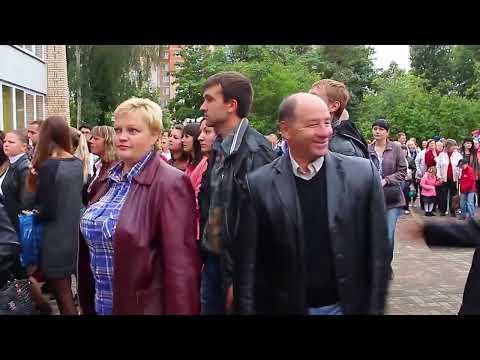 Жодино. День Знаний! 1 сентября 2014г. Школа №6 - 8ч.(8), Беларусь