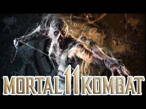 Mortal Kombat  Full Roster & Details LEAK?