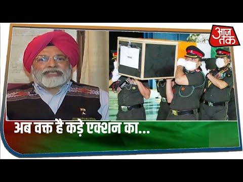 चीन को हिंदुस्तान की दो टूक, सुनिए पूर्व सेना अध्यक्ष जनरल जे जे सिंह का संदेश