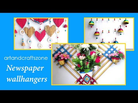 3 Diy Newspaper Wall Hanging || Newspaper crafts | Best Out of Waste | Newspaper craft || Wall Decor