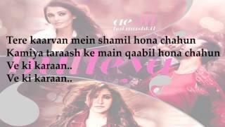 Bulleya    Ae Dil Hai Mushkil   LYRICAL Video   Pritam   Amit Mishra   2016  NEW SONG
