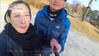 한국기행 - Korea travel_소확행 하신가요? 1부 결혼 23년 차 새댁입니다_#002