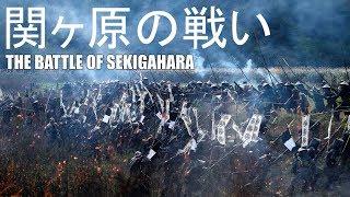 The Battle of Sekigahara - Animated and Reenacted Historical Presentation