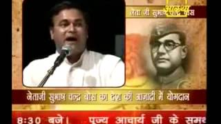 TRUTH BEHIND NETAJI SUBHAS CHANDRA BOSE  I  BHAI RAKESH JI_Part 3