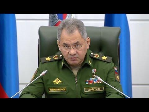 Глава Минобороны Сергей Шойгу прибыл в Калининград