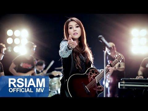 สัพเพ สัตตา : เอเซียร์ อาร์ สยาม [Official MV]