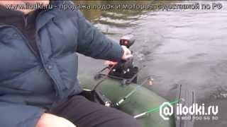 Лодочный электромотор на воде от ilodki.ru(Видео лодочного электромотора (WaterSnake T24-FW) и двухместной лодки (Фрегат М3) в реальных условиях от интернет..., 2013-10-16T10:07:07.000Z)