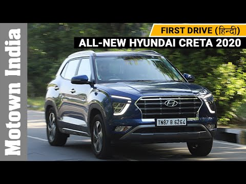 All-New 2020 Hyundai Creta | First Drive Impressions | Motown India