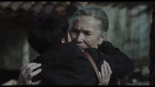 Amama Trailer Subtitulado (VOSE) HD