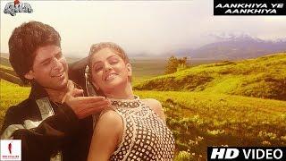 Aankhiya Ye Aankhiya | Full Song HD | Qila | Rekha, Dilip Kumar, Mukul Dev, Mamta Kulkarni