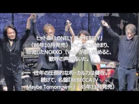 レベッカ復活 20年ぶりライブ、アンコール・フレンズまで熱唱するNOKKO。