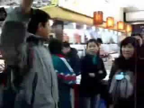 Los japoneses rebeldes chupan