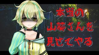 [LIVE] 山葵さんのドギツイトーク【性癖篇】