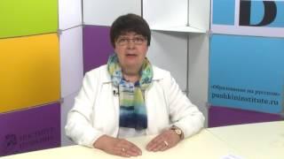 Н.В. Кулибина представляет новую серию уроков по программе «Литературное чтение».