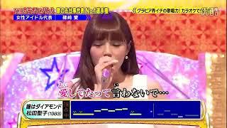 篠崎愛(Shinozaki Ai) - 瞳はダイアモンド 篠崎愛 動画 27