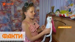Зайцы изменят мир! 10-летняя девочка шьет игрушки, чтобы спасти жизнь школьника