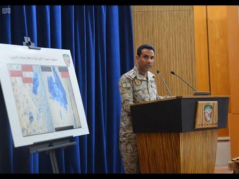 التحالف العربي يعلن قتل أكثر من 600 حوثي في أسبوع  - نشر قبل 14 دقيقة
