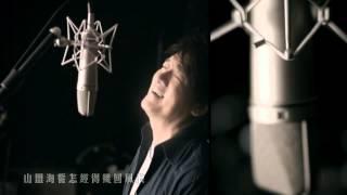Музыкальный клип джеки чана