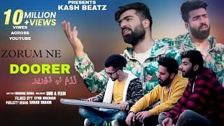 Zorum Ne Doorer | Ishfaq Kawa | Umi A Feem |Syed Muzafar | Bashir Dada |New Kashmiri Sad Song 2020
