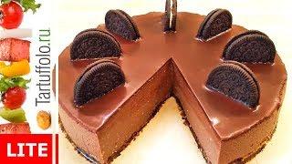 No-Bake chocolate cake / Pastel de chocolate sin hornear / Шоколадный Торт без выпечки