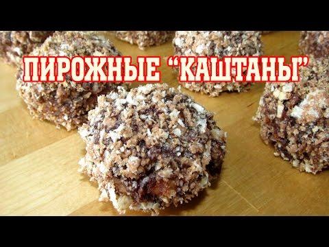 Творожное печенье, 54 рецепта творожного печенья с фото